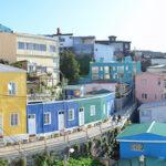 Valparaíso Chile: O que fazer, como ir, dicas de passeios e turismo!